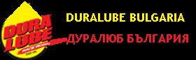 Dura lube България